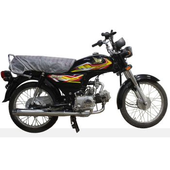 Fit Star 70CC Special Edition Motor Bike With Registration