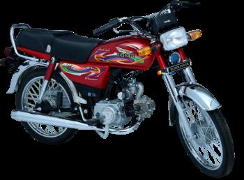 Super Power SP-70CC Regular With Registration